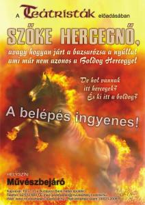 Szoke_Hercegno